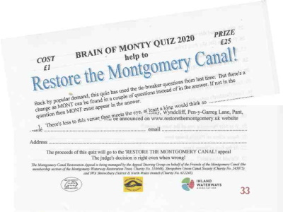 Montage of quiz entry form